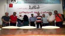 افتتاح أول صالون سينمائي في غزة