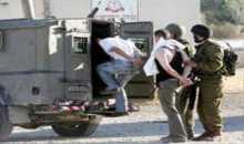 قوات الاحتلال تعتقل مواطنا من مدينة قلقيلية