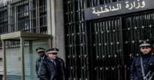 """الداخلية التونسية تعلن تفكيك """"خلية إرهابية"""" مرتبطة """" بهجوم باردو"""""""