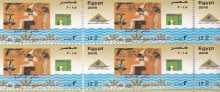 صورة خاطئة على طابع بريد مصري