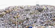 وقفة عرفات الثلاثاء 22 سبتمبر المقبل