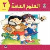 تربية قلقيلية تنهي توزيع الكتب المدرسية على كافة المدارس والطلبة