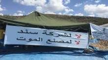 """نواب """"التشريعي"""" يلتقون الأهالي المتضررين من مشروع شركة سند شرق طولكرم"""