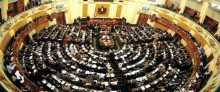 مصر .. بدء تلقي طلبات الترشح للبرلمان وإقبال من الأحزاب
