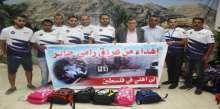 الفتياني يشيد بالطاقات والمجموعات الشبابية في محافظة اريحا والاغوار