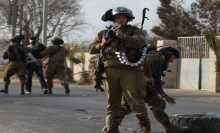 الاحتلال يعلن حالة التأهب في مستوطنة معالي أفرايم