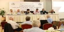 """مؤتمر """"مواطن"""" الـ21 يناقش التشريعات الفلسطينية خلال الانقسام"""