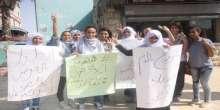 اريحا: مجموعة من طالبات مدرسة فاطمة الزهراء  الثانوية ينظمن وقفة تضامنية نصرة للمسجد الأقصى المبارك