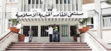 إدارة مستشفى المقاصد ترفع حالة التأهب وتطالب بالحماية الدولية لمستشفيات القدس والضفة