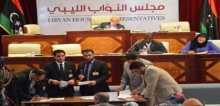 البرلمان الليبي المعترف به دوليا يمدد لنفسه