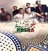 فرقة حصبة تصدر ثاني أغانيها بعنوان ''بويا