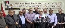 مطالب بتشكيل قيادة فلسطينية موحدة لدعم هبة الضفة والقدس