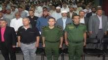 """قوات الأمن الوطني الفلسطيني تشارك في المؤتمر الديني """"رسالة عمان"""""""