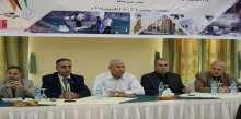 """اختتام فعاليات مؤتمر"""" قطاع غزة بعنوان """"الواقع وآفاق المستقبل"""" في جامعة الازهر بغزة"""