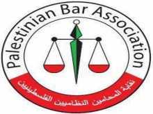 مجلس نقابة المحامين يمنح الشهيد الحلبي شهادة المحاماة الفخرية