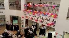 مدرسة قلقيلية الشرعية للإناث تقيم يوم تفريغي لطالباتها بمناسبة يوم الطفل العالمي