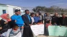 وقفة احتجاجية على قرار هدم روضة عرب الكعابنة  شمال مدينة  اريحا