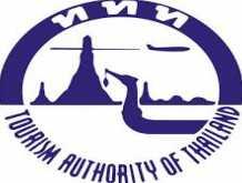 هيئة تايلاند للسياحة تسلط الضوء على نمط الحياة التايلاندية تاينيس عبر مهرجان السياحة السنوي 2016