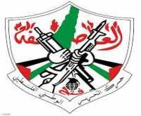 الفرا... بدء تحضيرات مؤتمر إقليم الوسطى وملتزمون بقرارات قيادة الحركة
