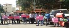 جسر الزرقاء: وقفة احتجاجية ضد حظر الحركة الإسلامية