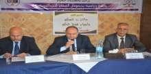 نقابة المهندسين بغزة ينظم الورشة التخصصية حول القضايا التحكيمية