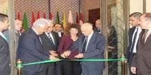 سفارة فلسطين بالقاهرة تحيي اليوم الدولي للتضامن مع الشعب الفلسطيني