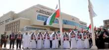 مركز سلطان بن زايد يحتفي بيوم الشهيد واليوم الوطني ال44 الرميثي: مناسبة لنجدد العهد والولاء للقيادة والوطن