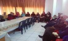 جمعية قلقيلية النسائية تنظم ندوة سياسية