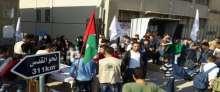 """رابطة بيت المقدس"""" تطلق حملة لدعم انتفاضة القدس في مخيمات لبنان"""