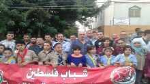 اعتصام شبابي في جبل لبنان في اليوم العالمي للتضامن مع الشعب الفلسطيني