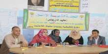 اللجنة الشعبية للاجئين مخيم خان يونس تنظم ندوة تثقيفية حول حق اللاجىء في منظور القانون الدولي