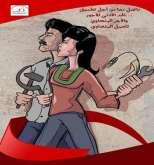 وكيل وزارة العمل د. ناصر القطامي يستقبل قيادة حملة الحد الادنى للاجور