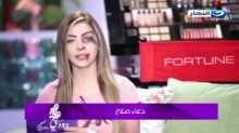 مذيعة تعرض أحد حلقاتها بعد تعرضها للعنف من قبل أخرين