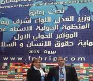 المركز الدولي للملكية الفكرية والدراسات الحقوقية فِكر يشارك في اطلاق أعمال المؤتمر الدولي الاول حول حقوق الانسان
