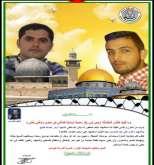 توفيق الطيراوي ينعي شهيدي العلم فى الجزائر الفلسطينيين بدر قديح وأكرم مهنا