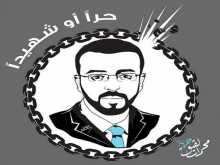 حماس بالضفة تستنفر قوى الشعب الفلسطيني ليوم غضبٍ إنقاذًا لحياة القيق
