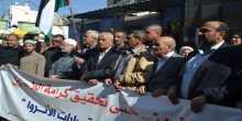 مسيرة حاشدة ترفض سياسة الانروا بحق ابناء الشعب الفلسطيني لبنان