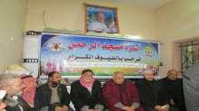 أسرة مسجد الرحمن تنظم أمسية دينية وفاءً للفقيد أبو عاطف فنانة بمنطقة التفاح