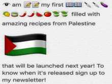 أكلات فلسطينية تجوب أوروبا عبّر تطبيق!