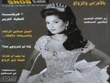 قبل 20 عام .. هذه صورة أشهر فنانة لبنانية اليوم !!