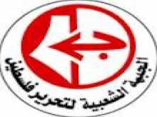 حركة المبادرة الوطنية الفلسطينية والجبهة الشعبية لتحرير فلسطين تبحثان في غزة سبل تطوير و دعم الانتفاضة و تعزيز العلاقات
