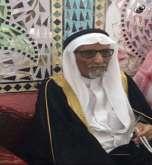 بالصور: سعوديون يحتفلون بزواج جدهم التسعيني