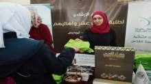 جامعة القدس تستضيف اليوم الإرشادي لطلبة الثاني عشر وأهاليهم في القدس