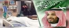 أمير ينقذ سعودية من موت اصطناعي في اللحظات الأخيرة