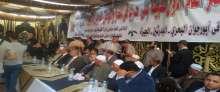 """بالصور: تنظيم مؤتمر توحيد الشعوب العربية ضد """"الارهاب"""" وانشاء سوق عربية مشتركة"""