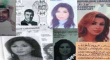 بالصور.. جوازات سفر الفنانين تكشف أعمارهم وأسماءهم الحقيقية