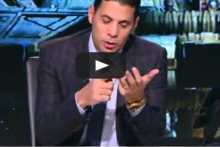 حساسين يسخر من هيفاء وهبي: صوتي ياللي مش غرمانة