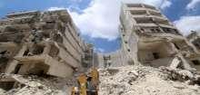 هنا حلب