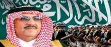 """نائب خادم الحرمين الشريفين : المملكة من أولى الدول التي كافحت """"الإرهاب"""" وحاربته"""