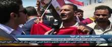 شاهد: عودة 23 مصريًّا من ليبيا بعد تحريرهم